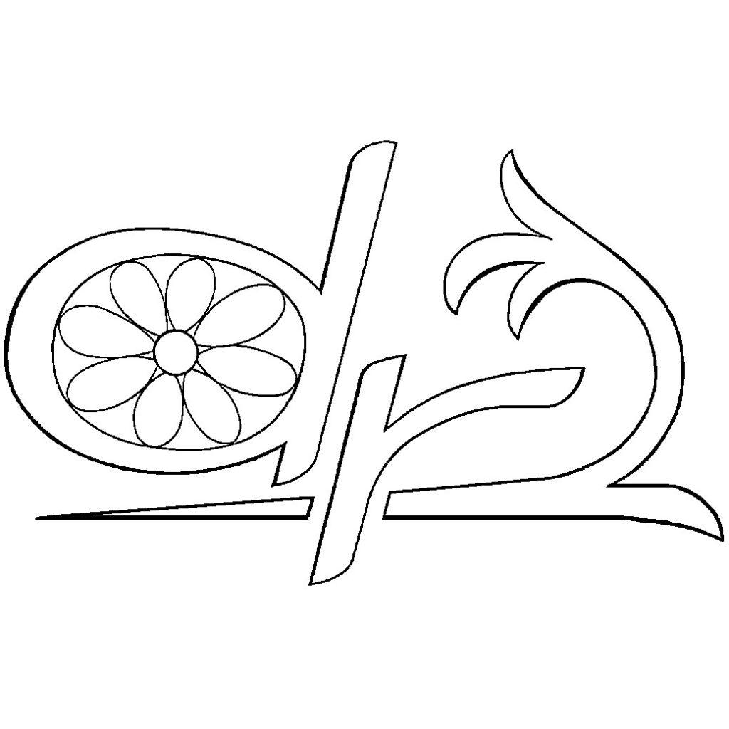 Blumen Dürlinger - Logo